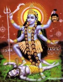 Шива и Шакти